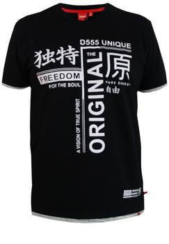 D555 T-shirt
