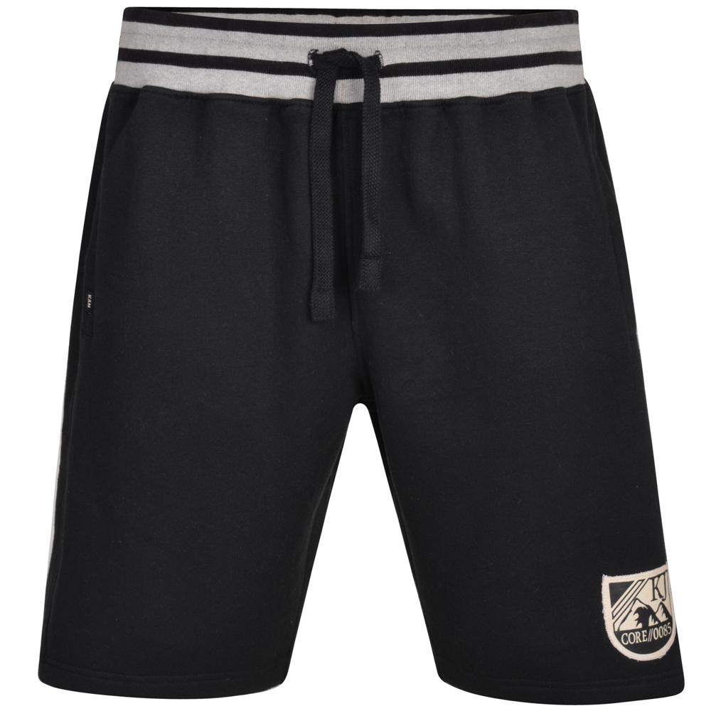 Jogging short van KAM in de kleur zwart. Licht grijze elastische band om middel en licht logo op de broekspijp.